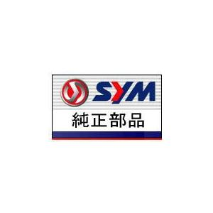 SYM バイク X PRO100 UMI100,UMI50,KAZE用純正リアブレーキシュー 4312A-E60-900 取寄品|hatoya-parts