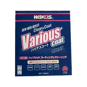 【送料無料】【在庫有り】WAKO'S ワ...