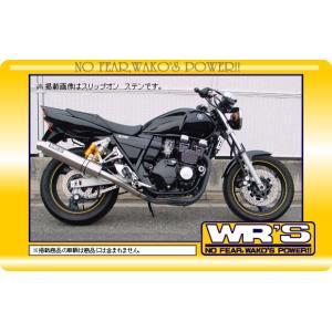 WRS ダブルアールズ マフラー バイク用 スリップオン チタン XJR400R 01-07 BT2403JM 取寄品|hatoya-parts