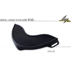 スズキ スコーピオンヘルメット DNA-400/450AIR対応エアロスカート 99000-990B1-502 取寄品|hatoya-parts