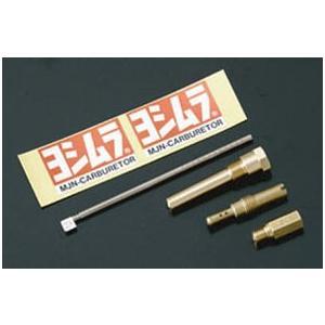 ヨシムラ CR-mini22 MJNインナー 縦型ヨシムラヘッド用/エイプ50/100,XR50/100モタード -08,NSF100 758-406-1100 hatoya-parts