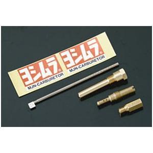 ヨシムラ CR-mini22 MJNインナー 縦型STDヘッド115cc用/エイプ100,XR100モタード -08,NSF100 758-406-1120 hatoya-parts