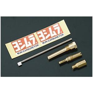 ヨシムラ CR-mini22 MJNインナー 横型ヨシムラヘッド用/モンキー 758-404-1100 【取寄品】 hatoya-parts