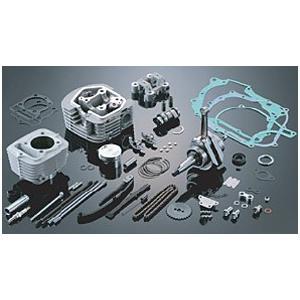 ヨシムラ ヘッド 125cc /エイプ50/XR50 モタード 268-405-2500 取寄品 hatoya-parts