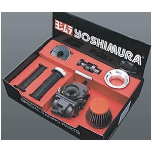 ヨシムラ パワーアップ Ver.1/XR100 モタード 288-409-0001 取寄品 hatoya-parts