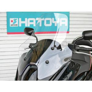 ホンダ FAZE 用 ロングスクリーン フェイズ HONDA MF11 【送料無料!】※シールドキットのみの販売です。車両本体は付属しません。|hatoya-parts