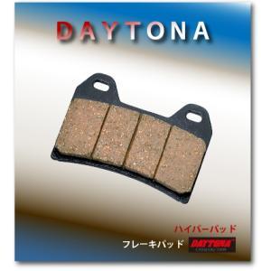 デイトナ バイク ブレーキパット ハイパーパット TT250R 93-99 フロント 27440 【取寄品】|hatoya-parts