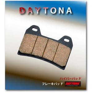 デイトナ バイク ブレーキパット ハイパーパット TT250R 93-99 リア 27441 【取寄品】|hatoya-parts