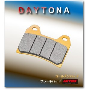 デイトナ バイク ブレーキパット ゴールデン TT250R Raid 94-99 フロント 68227 【取寄品】|hatoya-parts