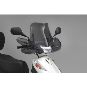 DAYTONA デイトナ バイク用 ナックルエアロスクリーン SUZUKI ADDRESS アドレスV125/G用 取寄品|hatoya-parts