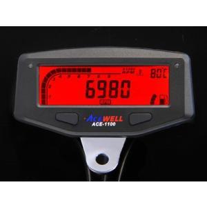 謝恩セール ACEWELL エースウェル 多機能デジタルメーター ACE-1100 (スピードメータ...