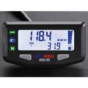 謝恩セール ACEWELL エースウェル 多機能デジタルメーター ACE-153(スピードメーター バイク用)|hatoya-parts