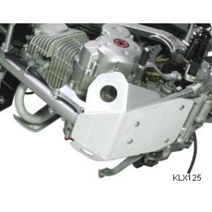 ダートフリーク バイク ED スキッドプレート Dトラッカー 125/KLX125 ZE55-2220 取寄品|hatoya-parts