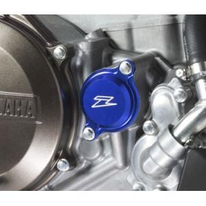 ダートフリーク バイク オイルフィルターカバー レッド Dトラッカー 125/KLX125 ZE90-1193 【取寄品】|hatoya-parts