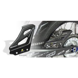 ダートフリーク バイク Z-カーボンモデルモデル チェーンカバー Dトラッカー 125/KLX125 ZC35-2217 取寄品|hatoya-parts