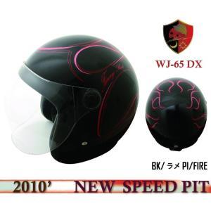 TNK バイク ヘルメット WJ-65DX BK/ラメPI/FIRE 取寄品|hatoya-parts