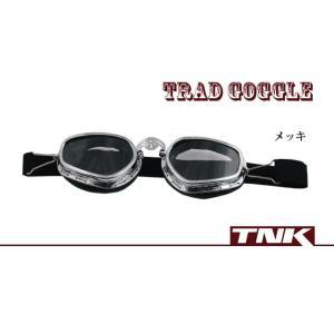 TNK バイク ヘルメット トラッドゴーグル メッキ 取寄品|hatoya-parts