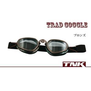 TNK バイク ヘルメット トラッドゴーグル ブロンズ 取寄品|hatoya-parts