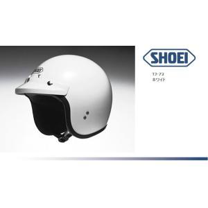 ショウエイ バイク ヘルメット TJ-72 ティジェイ-72 【取寄品】|hatoya-parts