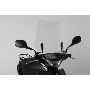 旭風防 シールド バイク用 ウィンドシールド ADDRESS アドレスV125S/ベーシック AD-13 取寄品|hatoya-parts