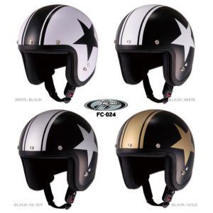 JUQUE バイク ヘルメット スタンダードジェット FC024 JET 【取寄品】|hatoya-parts