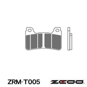 ZCOO バイク ブレーキパットセラミックシンタード TYPE-C ホンダ CBR600RR 05- ZRM-T005C 【取寄品】|hatoya-parts