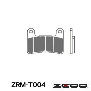 ZCOO バイク ブレーキパットセラミックシンタード TYPE-C スズキ GSX-R 1000 04-TOKICO ラジアル 4pot ZRM-T004C|hatoya-parts