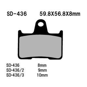 ベスラ バイク ブレーキパット GS1200SS 01-02年式 リア SD-436/2 取寄品/ネット通販限定価格|hatoya-parts