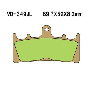 ベスラ バイク ブレーキパット GSX-R1000 01-02年式 フロント VD-349JL 【取寄品】【ネット通販限定価格】|hatoya-parts