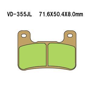 ベスラ バイク ブレーキパット GSX-R1000 04-06年式 フロント VD-355JL 【取寄品】【ネット通販限定価格】|hatoya-parts