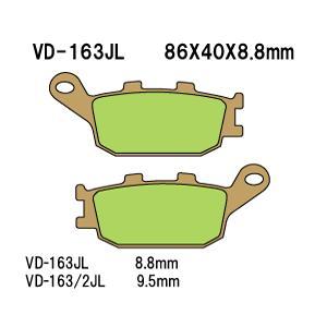 ベスラ バイク ブレーキパット VT1300CS 10年式 リア VD-163JL 取寄品 ネット通販限定価格 hatoya-parts