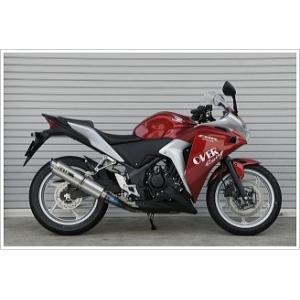 【OVER RACING】【オーバー】GP-PERFOMANCE Type-SP (SS/SS)CBR250R【16-20-02】 【取寄品】 hatoya-parts