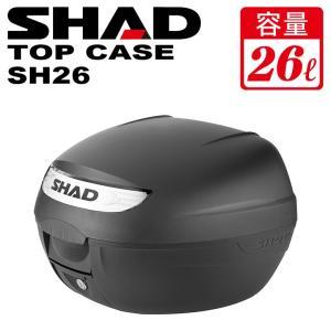累計2,000個突破 SHAD SH26 リアボックス トップケース 26L シャッド バイク用 バッグ ケース 人気 スペイン|hatoya-parts