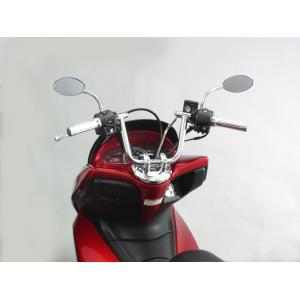 ハリケーン HURRICANE バイク用 PCX ミニコンドルHIGH ハンドルKit HBK658S 取寄品|hatoya-parts