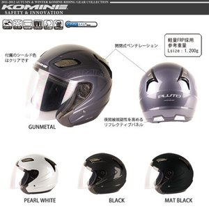 KOMINE コミネ HK-168 PLUTO ヘルメット 01-168 取寄品|hatoya-parts