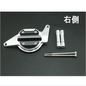 【タイホンダ純正】 CBR250R用エンジンスライダー【APKYJ-11330-ZA】【取寄品】 hatoya-parts
