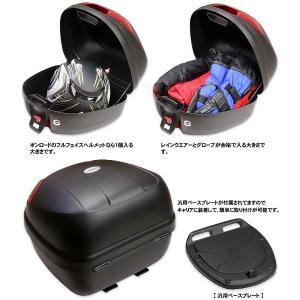 KAPPA(カッパ) リアボックス トップケース 無塗装ブラック 30L K30N GIVIと並ぶイタリアのトップメーカーです。 送料無料 hatoya-parts 02
