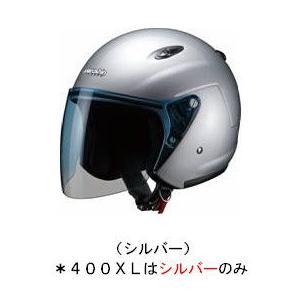 MARUSHIN マルシン工業 ジェットヘルメット ビッグサイズ M-400XL 取寄品 hatoya-parts