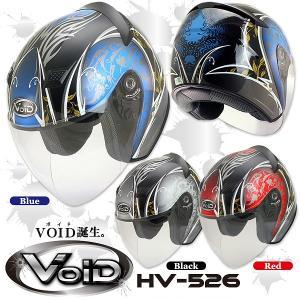 VOID(ボイド) ジェットヘルメット HV-526 Sum with  エッジを効かせたラインと「和」のテイストの融合|hatoya-parts