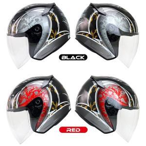 VOID(ボイド) ジェットヘルメット HV-526 Sum with  エッジを効かせたラインと「和」のテイストの融合|hatoya-parts|02