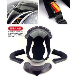 VOID(ボイド) ジェットヘルメット HV-526 Sum with  エッジを効かせたラインと「和」のテイストの融合|hatoya-parts|03