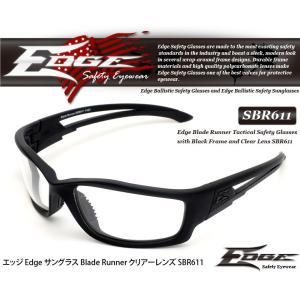 【在庫有り】エッジサングラス Blade Runner クリアーレンズ SBR611 hatoya-parts