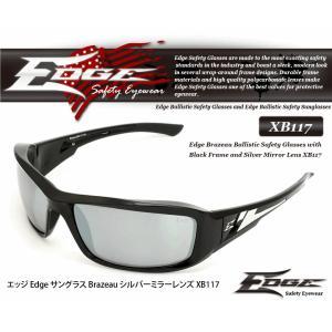 【在庫有り】エッジサングラス Brazeau シルバーミラーレンズ XB117 hatoya-parts