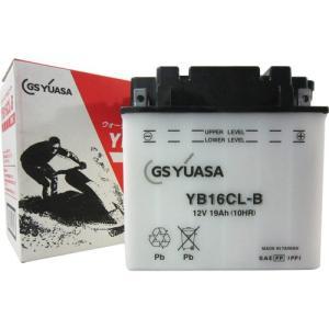バイクパーツ バイクバッテリー YB16CL-B YB16CL-B 取寄品|hatoya-parts