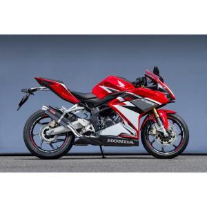 ヤマモト.R SPEC-A S/O カーボン CBR250RR 17-(2BK-MC51) 《ヤマモトレーシング 10265-01NCB》|hatoya-parts