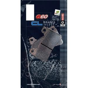 カーボンロレーヌ ブレーキパッド 2256-C60 (カーボンロレーヌ CL2256-C60)|hatoya-parts