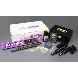 ハイパープロ ストリートBOXツインショック367ピギーB CB1300SF/CB1300) (ハイパープロ 22410002)|hatoya-parts