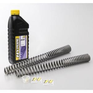 ハイパープロ フロントスプリング GSX-S1000F(ABS) 15-16/GSX-S1> 《ハイパープロ 22051600》|hatoya-parts