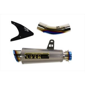 OVER GPパフォーマンス RSスリップオン YZF-R25/MT-25 《オーヴァー 17-35-01》|hatoya-parts