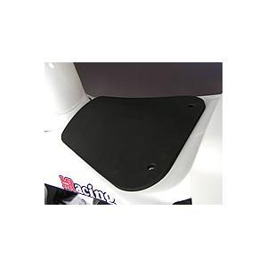 マジカルR シートラバー 10mm CBR600RR 05-06 《マジカルレーシング 001-CBR605-3501》|hatoya-parts